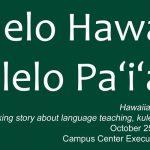 flyer for Hawaiian-Pidgin summit