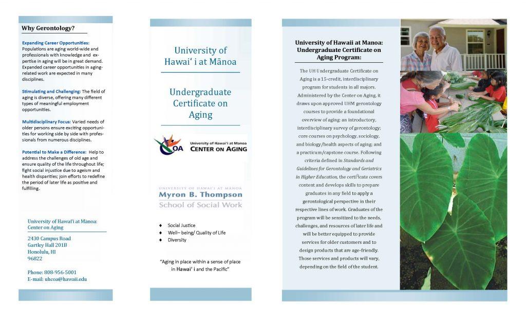 Undergraduate Certificate on Aging Brochure pg1