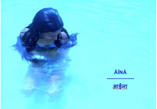 Photo of girl in water by Sai Bhatawadekar