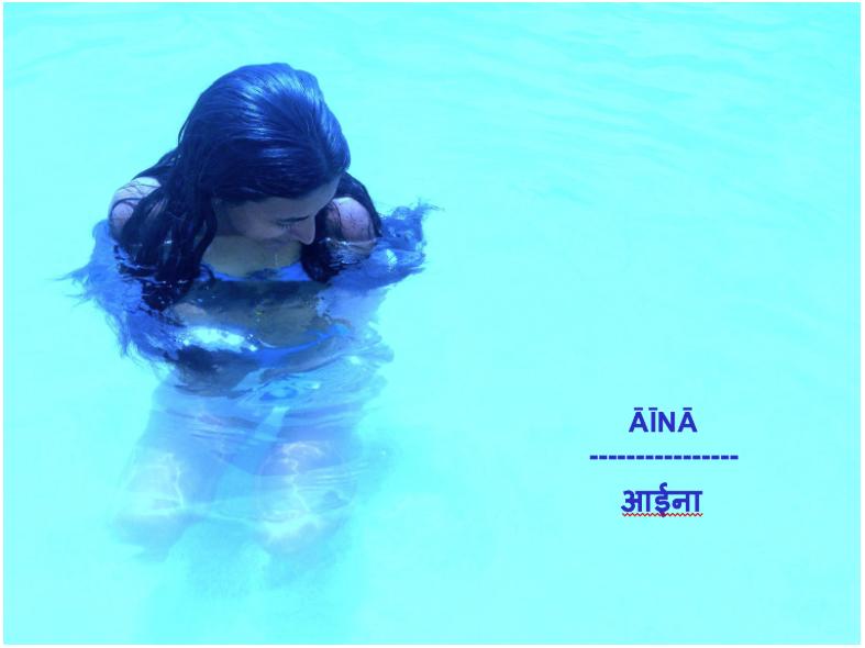 Photo of girl in water by Sai Bhatawadekar
