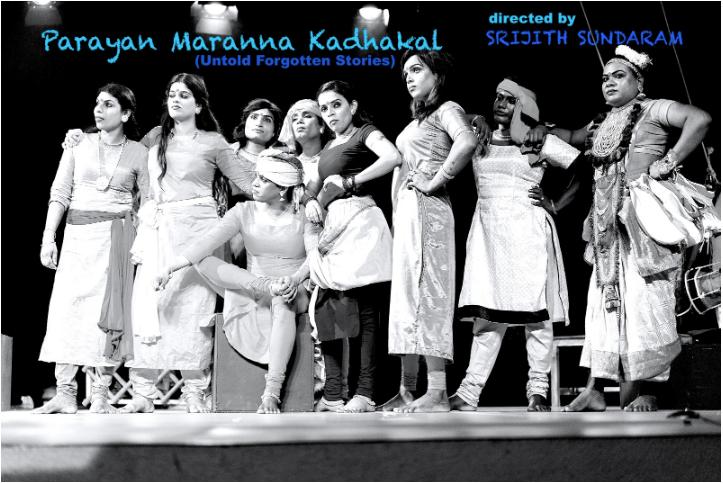 Performers on stage of Parayan Maranna Kadhakal - Untold Forgotten Stories