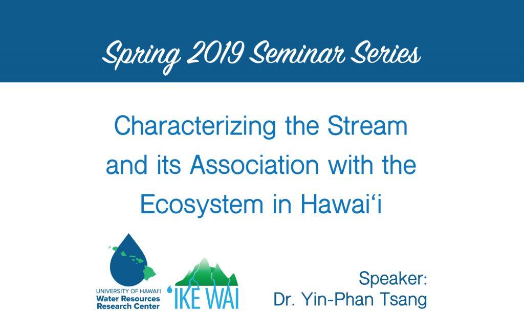 Dr. Tsang Seminar