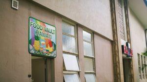 Food Vault Hawaii building