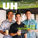 Newest generation of tastemakers featured in UH Magazine