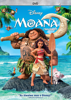Moana DVD cover in Hawaiian language