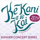 Top Hawaiʻi musicians headline Waikīkī Aquarium's summer concert series