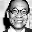 In memoriam: Iconic architect IM Pei