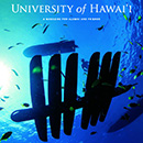 Real-time ocean research featured in UH Magazine