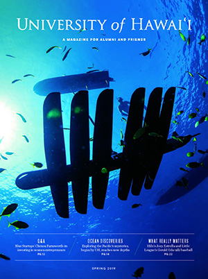 Cover of the U H Magazine