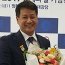 Economics professor receives award from South Korea President