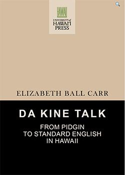 Da Kine Talk ebook cover