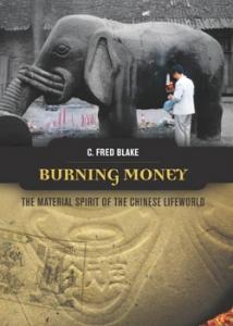 Burning Money book cover