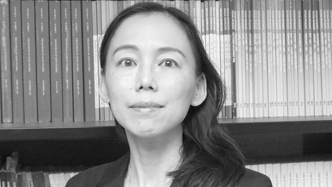 Aya H. Kimura