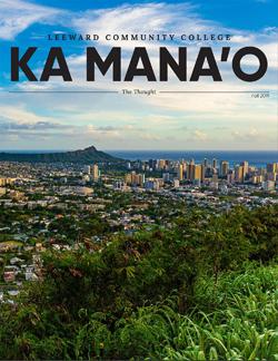 Ka Manao cover