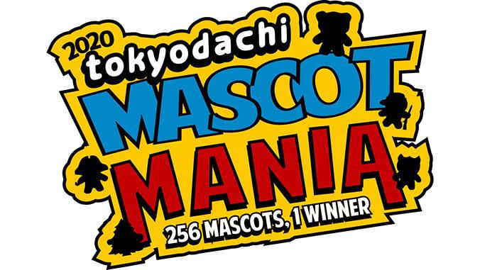 2020 tokyodachi mascot mania banner