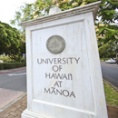 'Golden' international ranking for UH Mānoa
