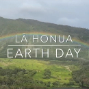 UH went digital to celebrate Earth Day 50th anniversary