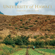 Sustainability, COVID-19 and more in UH Foundation magazine