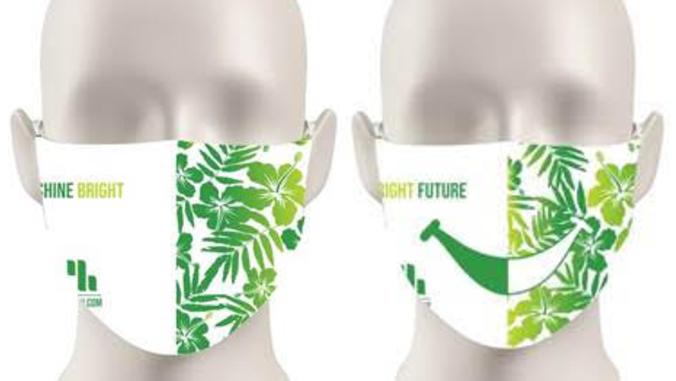 u h f c u face masks
