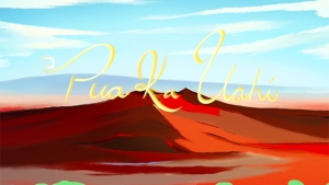 screenshot of animation of volcano and sky