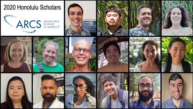 2020 arc scholars