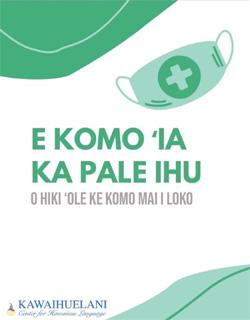 COVID safety reminder in Hawaiian
