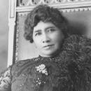 Inaugural Hawaiian History Month celebration launched