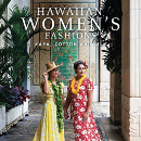 Hawaiian women's fashion focus of CTAHR alum book