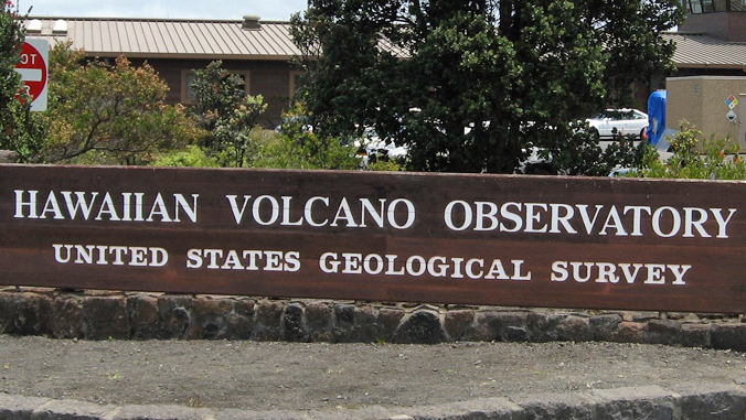 Hawaiian Volcano Observatory sign