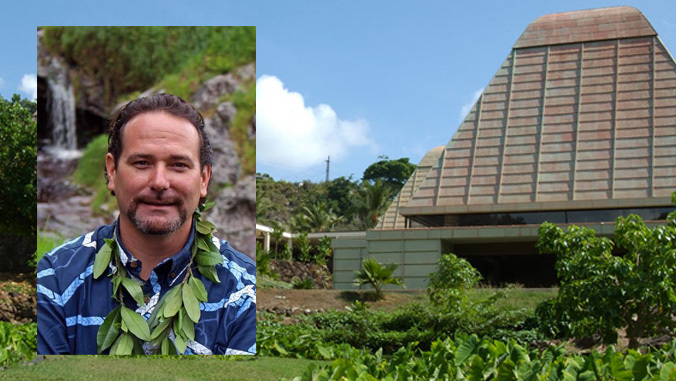 beamer headshot and hawaiinuiakea building