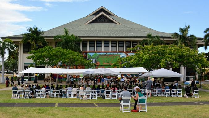 Exterior at U H Maui College
