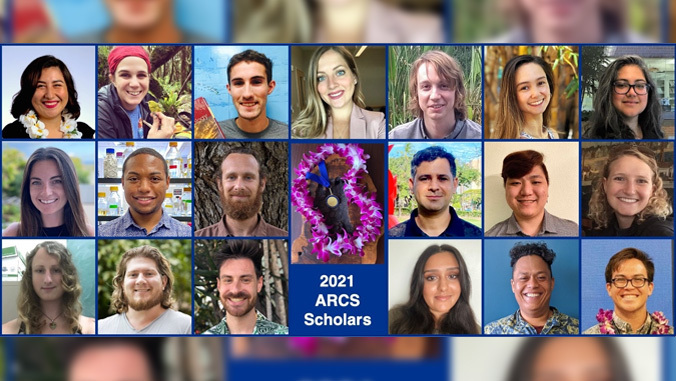 2021 ARCS scholars