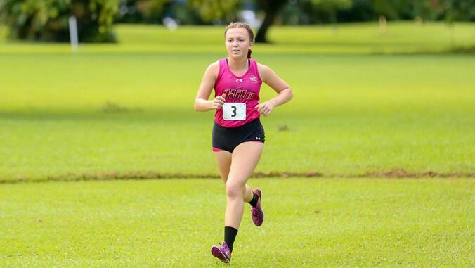 U H Hilo cross country runner