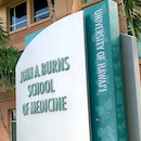 UH, Hawaiʻi Pacific Health agreement enhances medical education, clinical practice activities