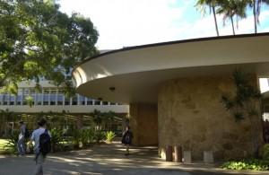 Sinclair Library