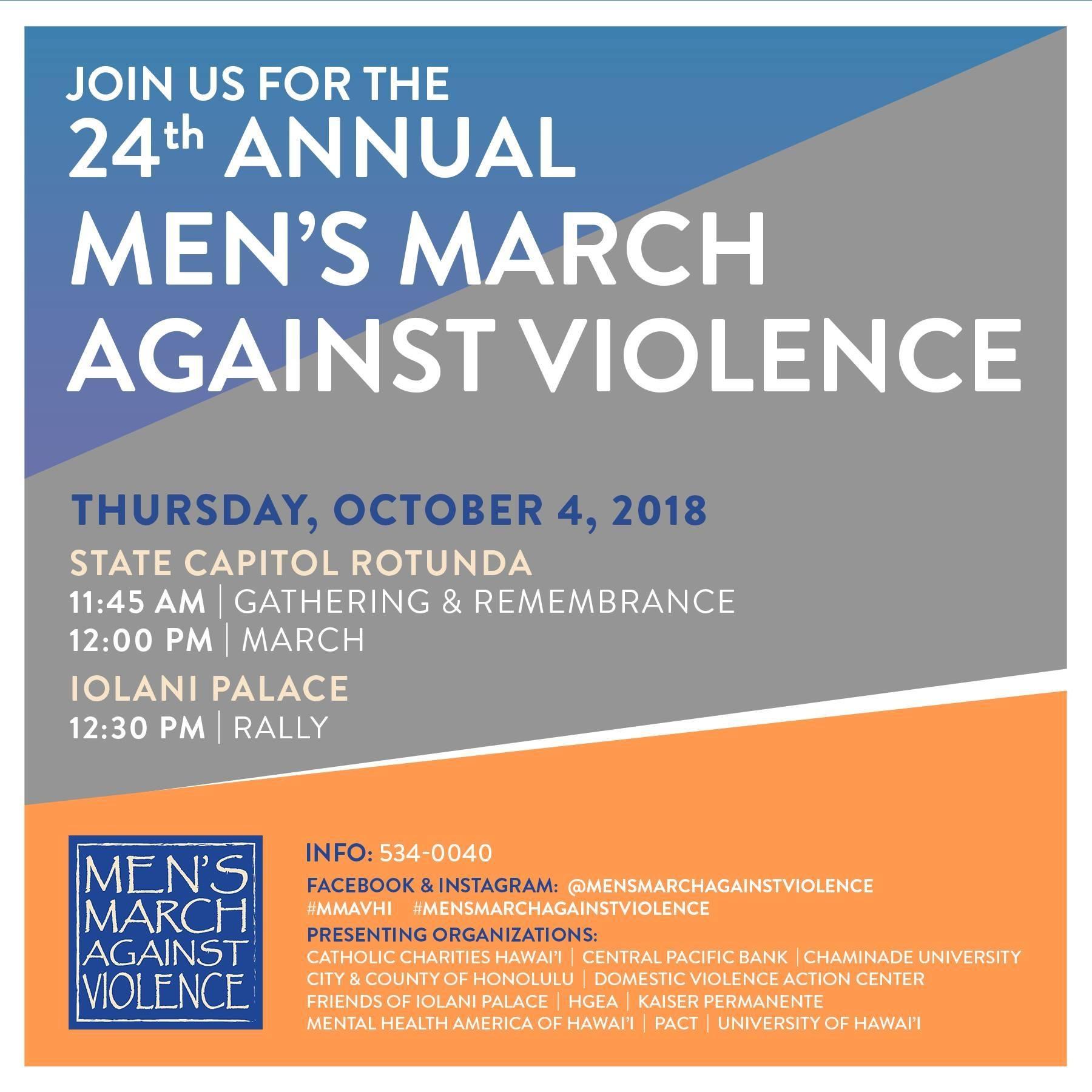 men's march 2018
