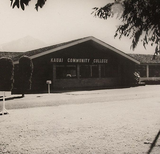 Kauai Community College building